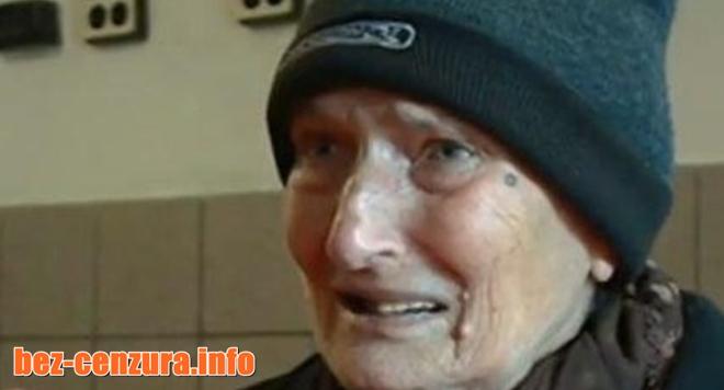 """Баба Донка, която даде 125 000 лева на ало измамник: Останах без стотинка! Не спирам да """"превъртам""""!"""