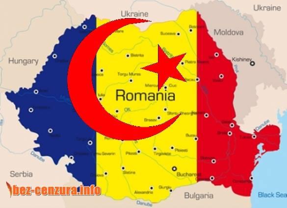 ПОЧВА СЕ ! Гледай Румъния, сещай се за България! В Румъния предлагат мюсюлманка за премиер