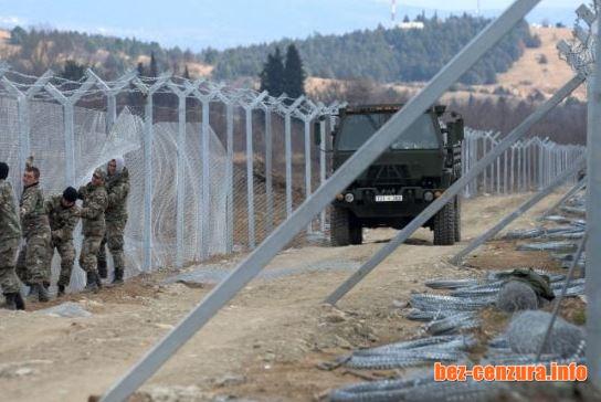Сърбия се опита да депортира нелегално у нас кюрди, зарязали ги в гората на -11°