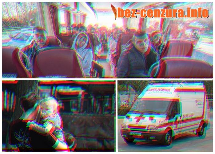 The Daily - Wire: Озверили мигранти биха с колани германци в автобус, не пожалиха и бебе