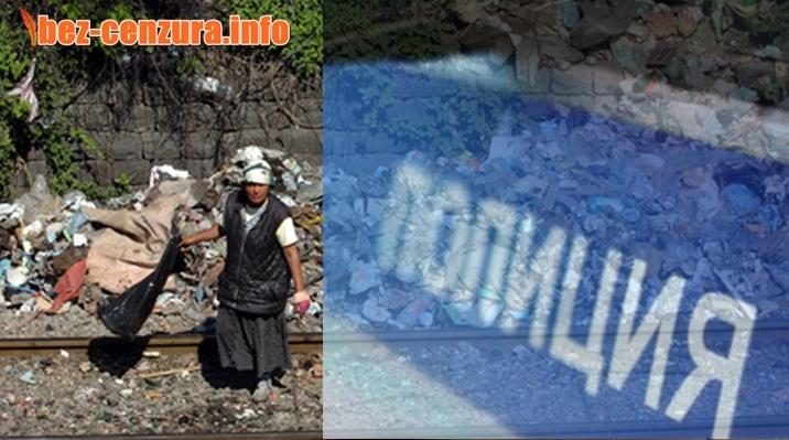 """Ромски бунт във""""Факултета"""" блокира ЖП линията !"""
