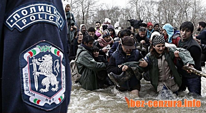 Sky News :Българската полиция помага на трафиканти на мигранти
