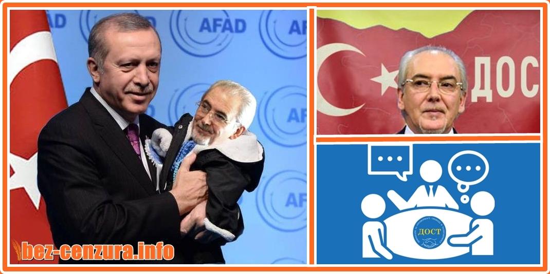 ГаДОСТ обещава екскурзии в Турция срещу участие в плакатни войни