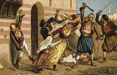 турци колят