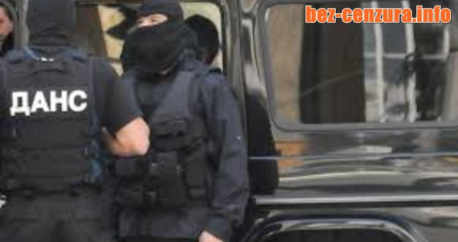 Внезапна акция на ДАНС и МВР срещу мигранти, има много арестувани
