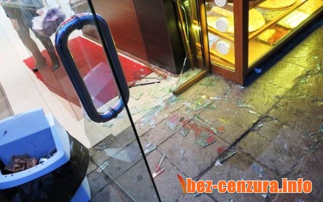 Жестоко меле! Мигранти потрошиха заведение в центъра на София