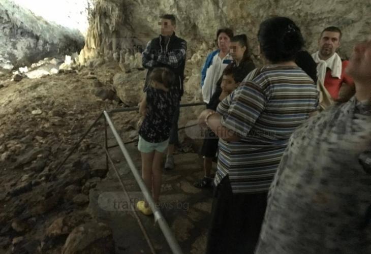 Възмутен пловдивчанин: Ромско семейство посети пещера Снежанка и няма да повярвате какво направи