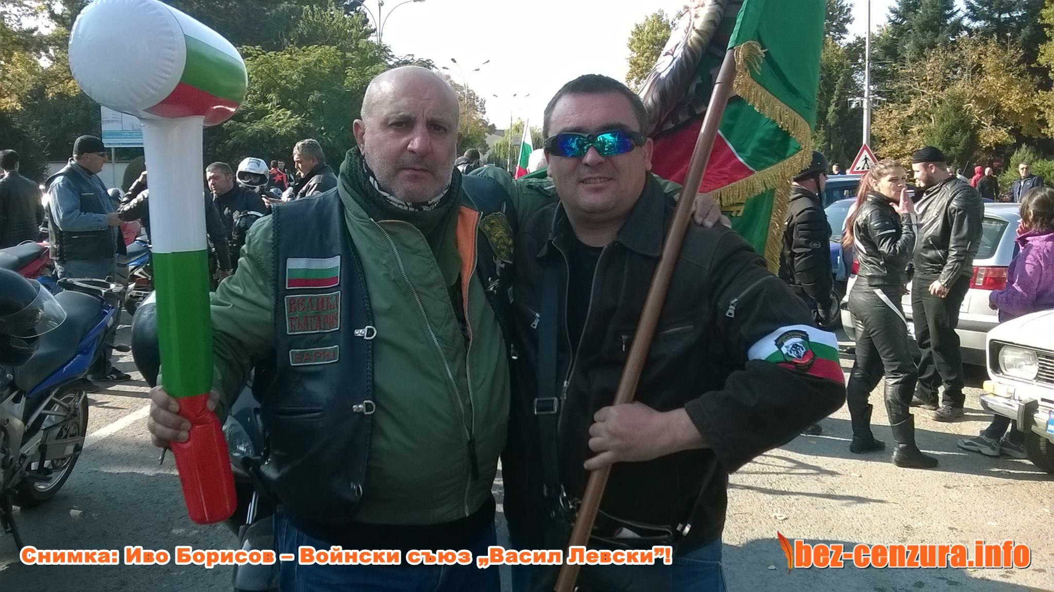 Иво Борисов:Хората на бунт в Генерал Тошево +СНИМКИ И ВИДЕО