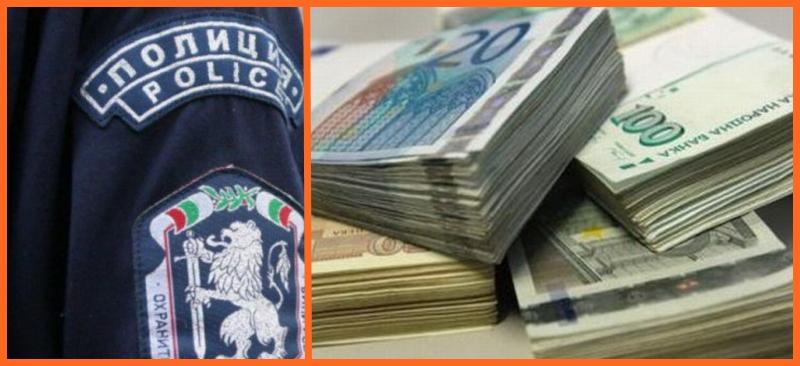 Мъж ограби офис на фирма за парични преводи