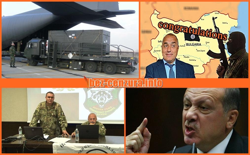 Анкара: Лидерът на ИД е в американски плен