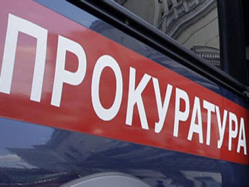 Районен прокурор хвърли оставка