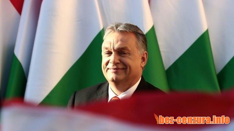 Виктор Орбан: Поклон на Българската православна църква за борбата ѝ срещу ислямизацията