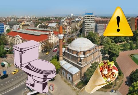Разделение по заповед на Ердоган!