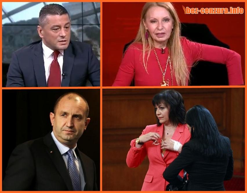 Беновска пита, а нея кой ли я пита?