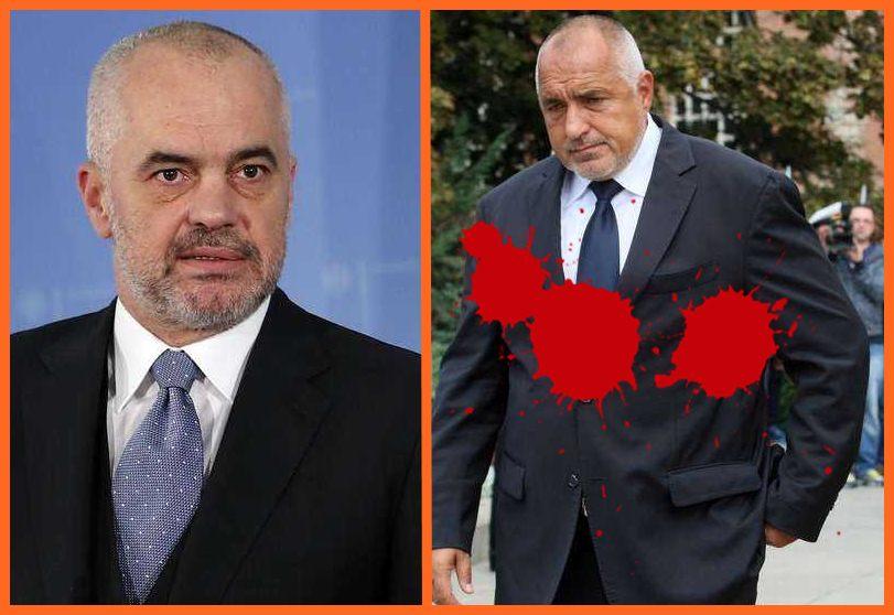 Албания може България не ! Бойко опомни се продажнико !