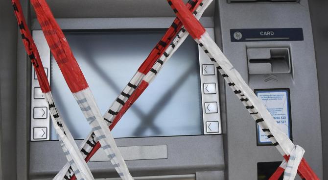 Поредният взривен банкомат МВР мълчи по случая !