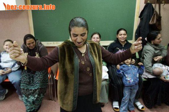 Учители ще учат цигански