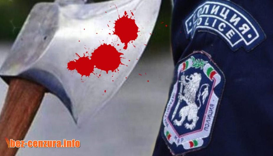 Става страшно ! Цигани на Бунт в Гълъбово ! Нападнаха полицията !
