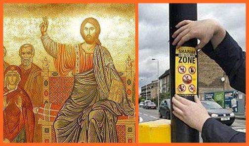 БИБЛИЯТА ИЛИ ШЕРИАТА!