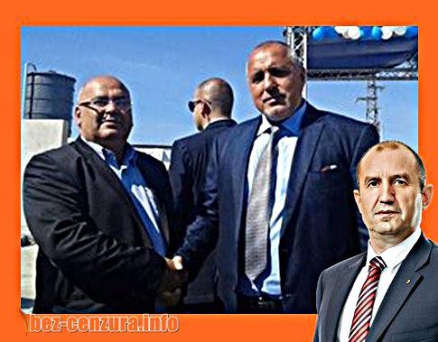 Петко Асенов към Румен Радев за свикване на КСНС за проблемът с Ромите ! Борисов мълчи!