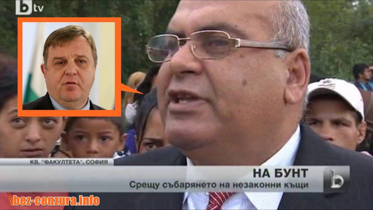 Петко Асенов: Ромите на бунт искат да палят къщи !Каракачанов в паника държавата може да пламне !