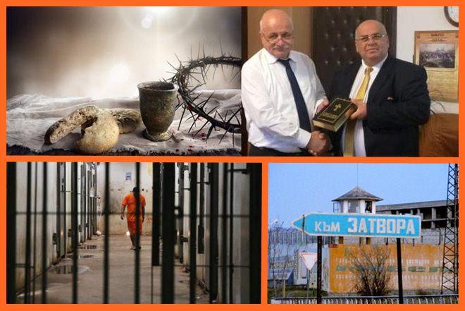 Петко Асено: След срещата със зам-министъра на правосъдието Николай Проданов