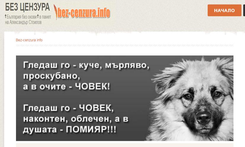 Днес си спомняме за журналистът Алекс Стоилов!