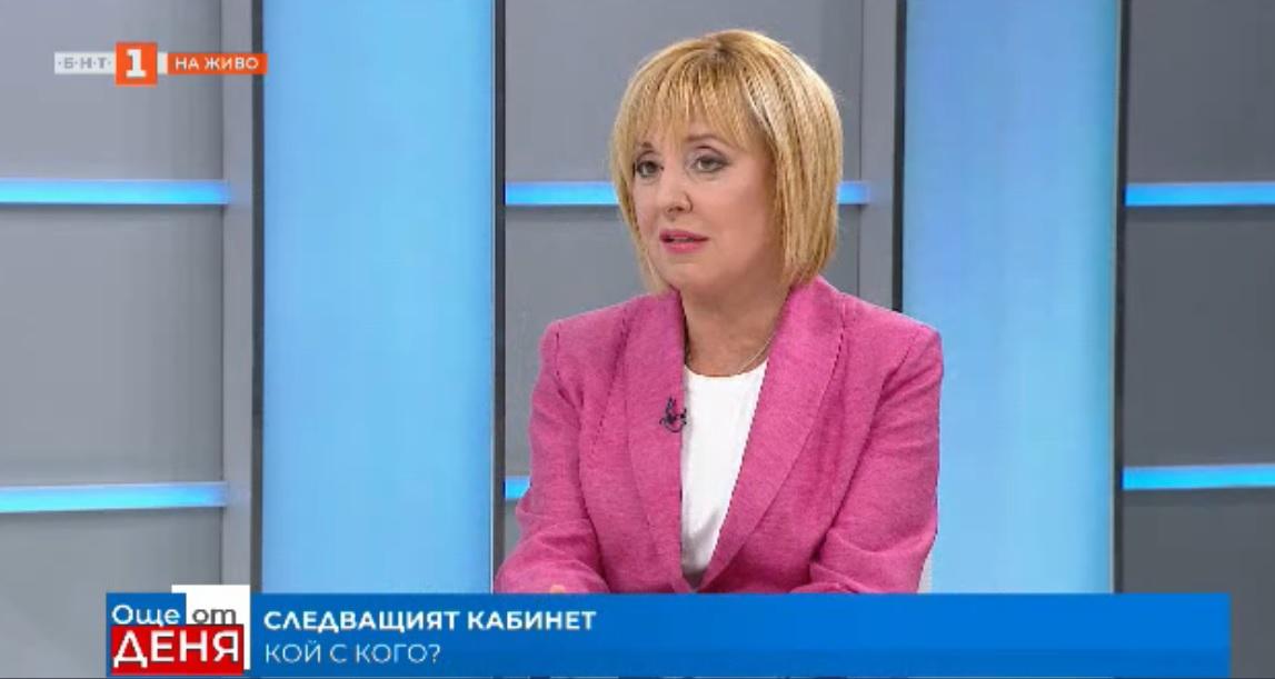 Мая Манолова: Няма да участваме в опити за инженерен кабинет