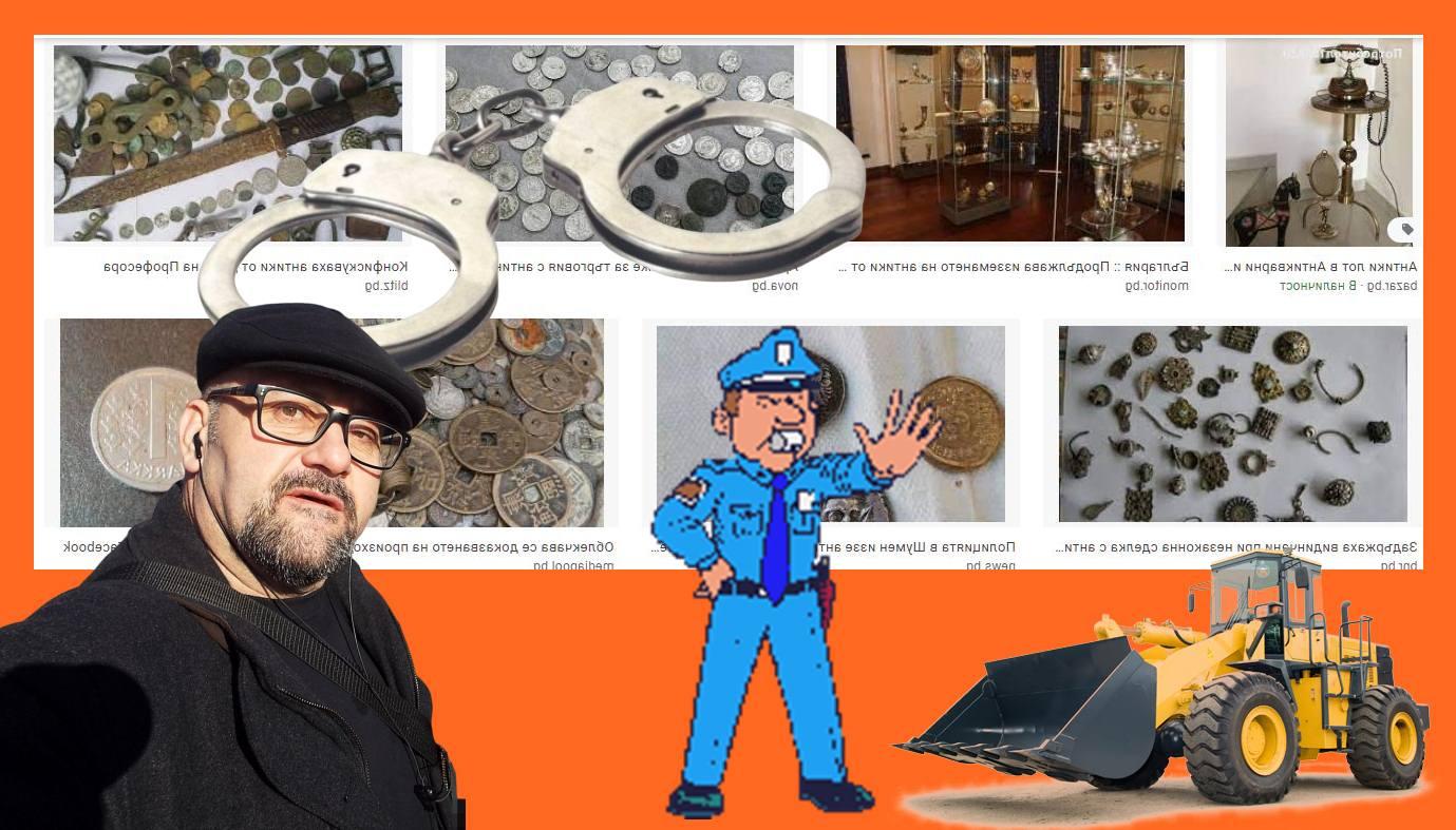 Стефан Пройнов: Законът за опазване на археологическото ни наследство унищожава това наследство