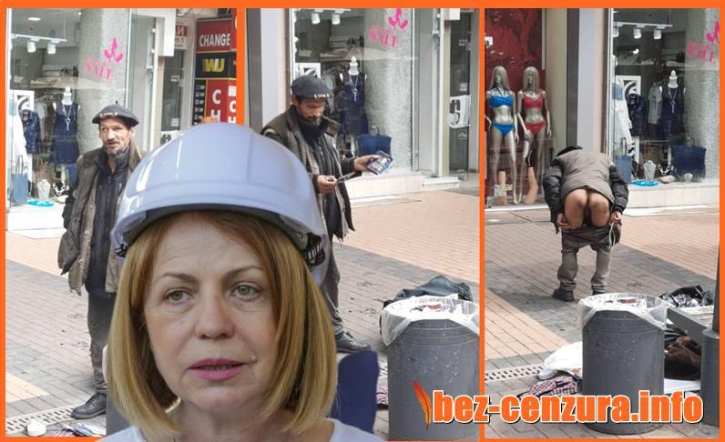 Фандъкова със страх от бомба вдигна на крак цялата полиция в София +ВИДЕО