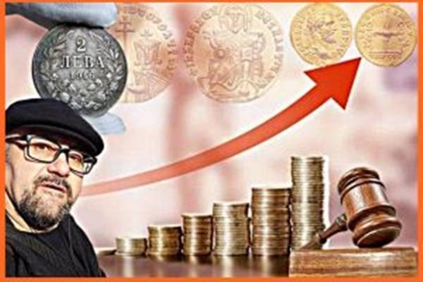 Стефан Пройнов: Нумизматиката бележи ръст в инвестициите